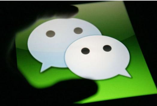 微信营销:微信营销慎重操作,微信营销要注意些什么
