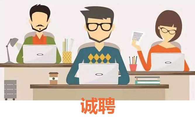 招聘模板 公司企业员工招聘微信公众号全文模板