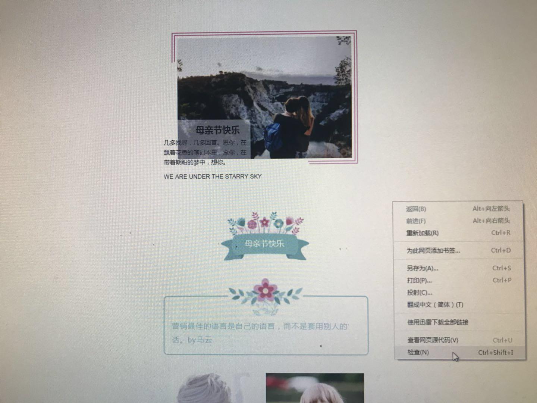 如何把微信公众号图文消息文章截图保存为一张长图片